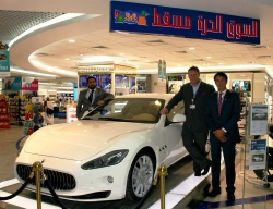 Muscat Duty Free celebrates Oman National Day with launch of new Supercar Draw